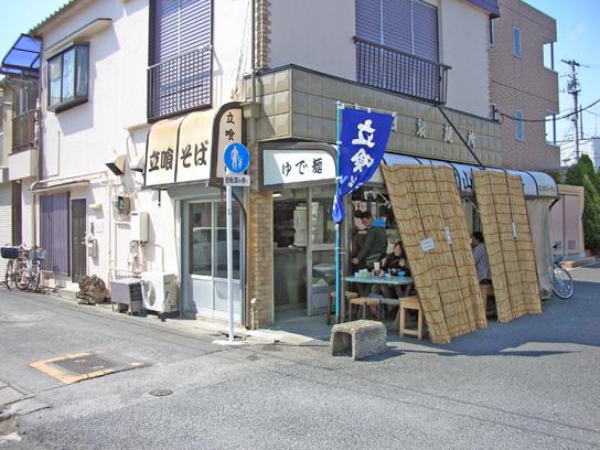 120401山田製麺所.jpg
