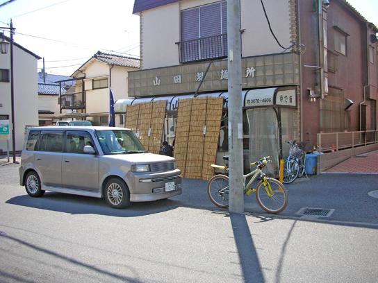 120401山田製麺所2.jpg