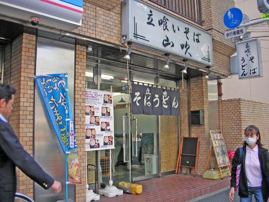 120514山吹@江戸川橋.jpg