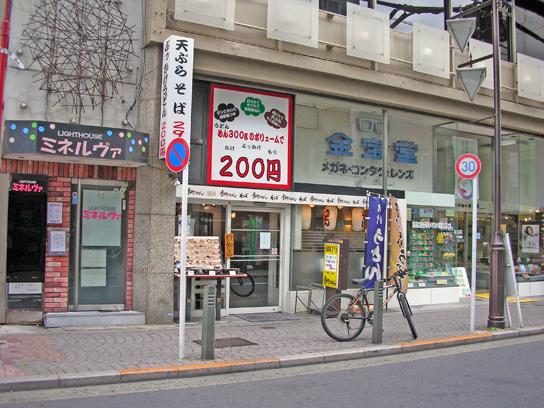 120823金町うどん1.jpg
