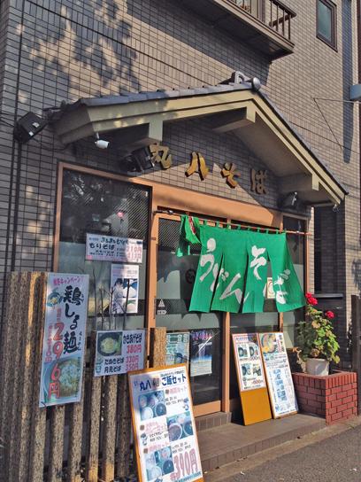 130506丸八そば船堀店1.jpg