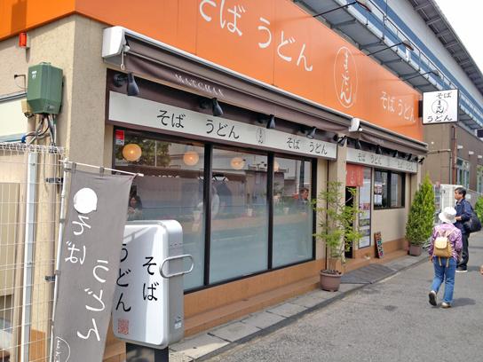 130510まっちゃん@行徳.jpg