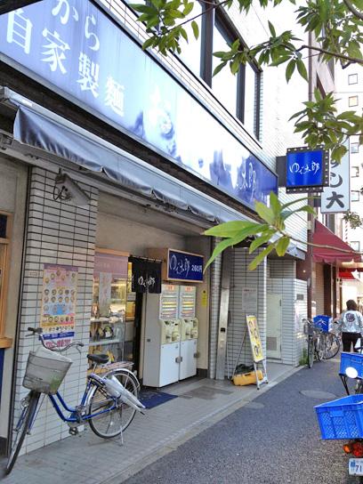131126ゆで太郎築地店1.jpg