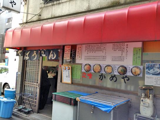 140502かめや@小伝馬町2.jpg
