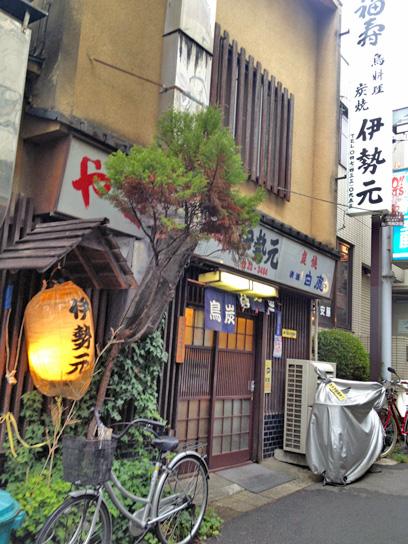 140809伊勢元@西船橋.jpg