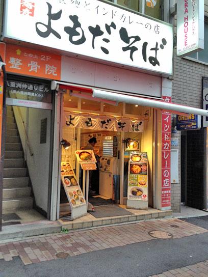 140901よもだそば日本橋店.jpg