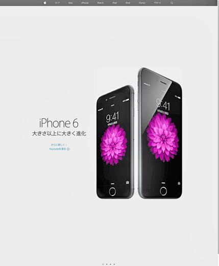 140910iPhone6発表.jpg