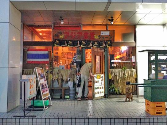 140911アジア食堂ジェーン@船橋1.jpg