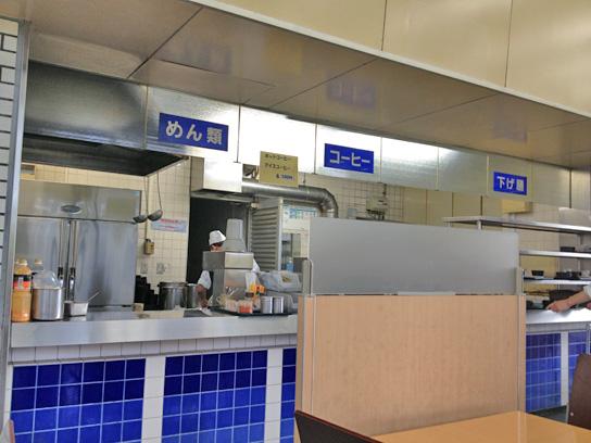 141024青海食堂店内2.jpg