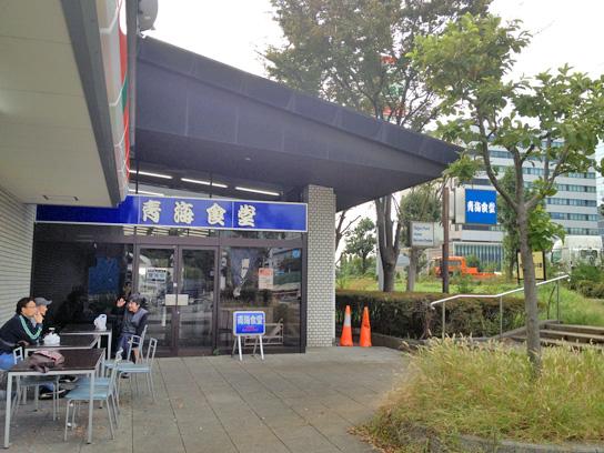 141024青海食堂@お台場1.jpg