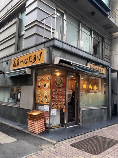 141121一心たすけ日本橋店.jpg