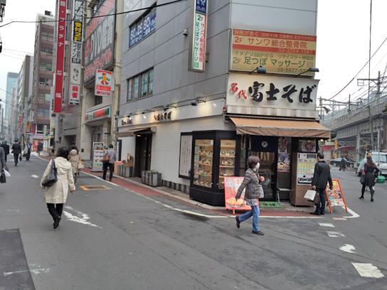 150319富士そば神田店.jpg