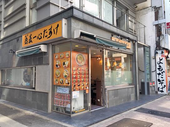 150601蕎麦一心たすけ八重洲店.jpg