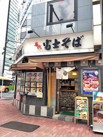 150818富士そば銀座店.jpg