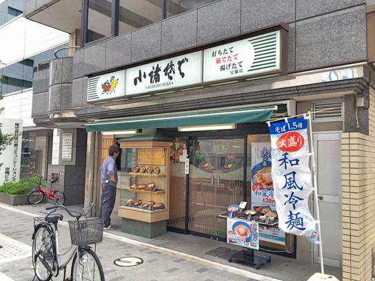 150822小諸そば宝橋店.jpg