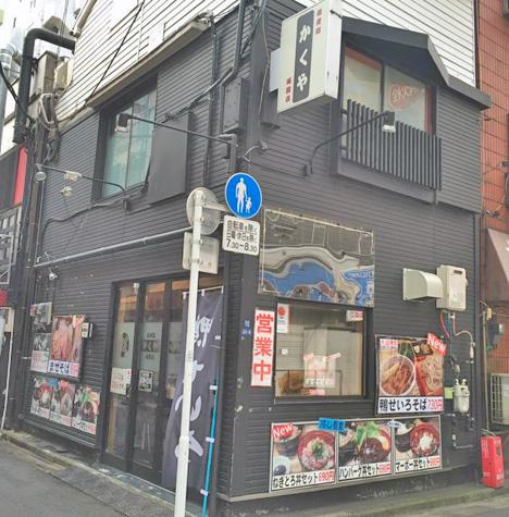 150921かくや両国本店.jpg