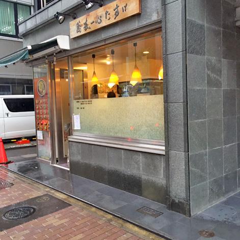 150925蕎麦一心たすけ八重洲店.jpg