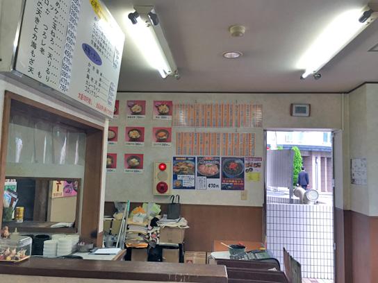 151002笠置神谷町店内.jpg