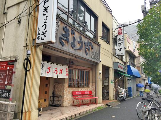 151011亀戸ぎょうざ大島店.jpg
