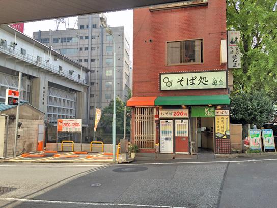 151012亀島@茅場町2.jpg