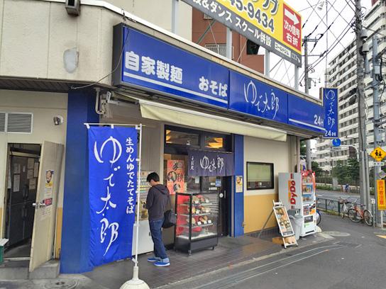 151018ゆで太郎南砂店.jpg