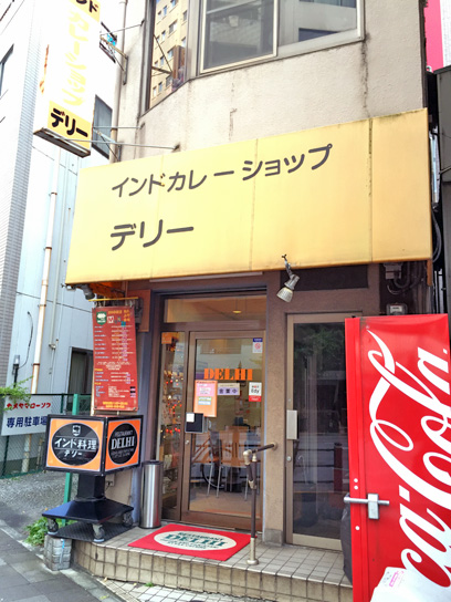 151024新川デリー.jpg