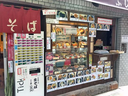 151029笠置内神田テイクアウト.jpg