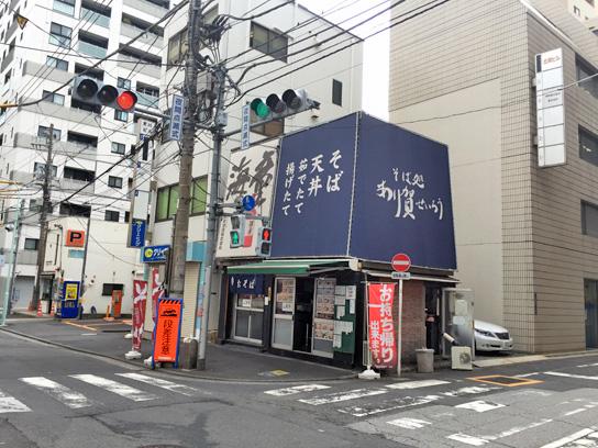 151030あり賀せいろう@東日本橋2.jpg