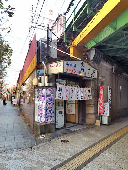 151121新角@有楽町.jpg