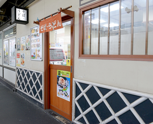 151122道中そば五反田店.jpg