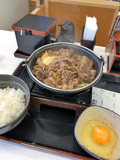 151201吉牛豊洲牛すき鍋膳.jpg