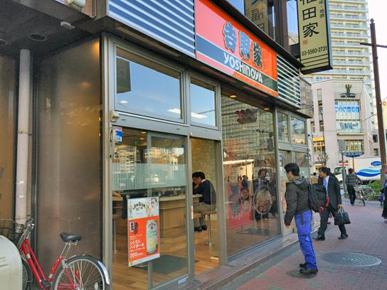 151201吉野家豊洲店.jpg