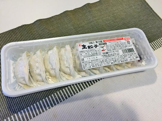 151203鳳食生餃子.jpg