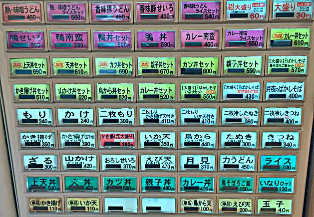 151206小諸歌舞伎券売機.jpg