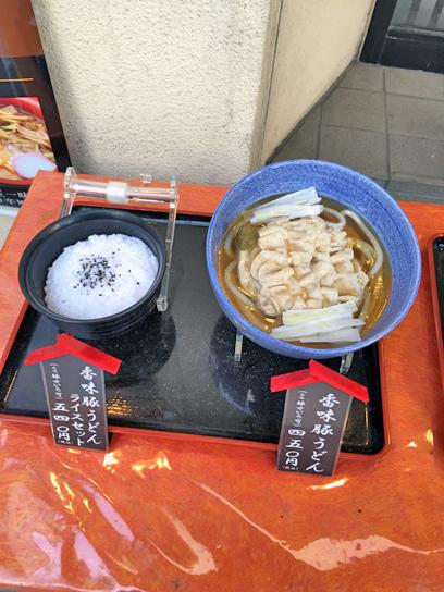 151206小諸歌舞伎香味豚サンプル.jpg