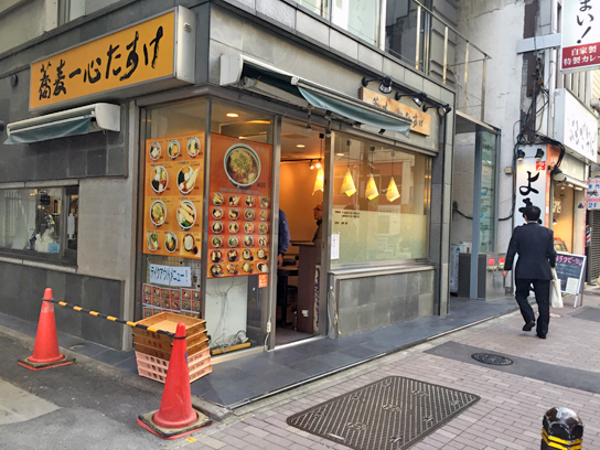 151210蕎麦一心たすけ八重洲店.jpg