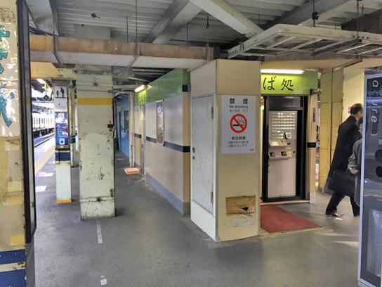 151222常盤軒@品川駅ホーム2.jpg