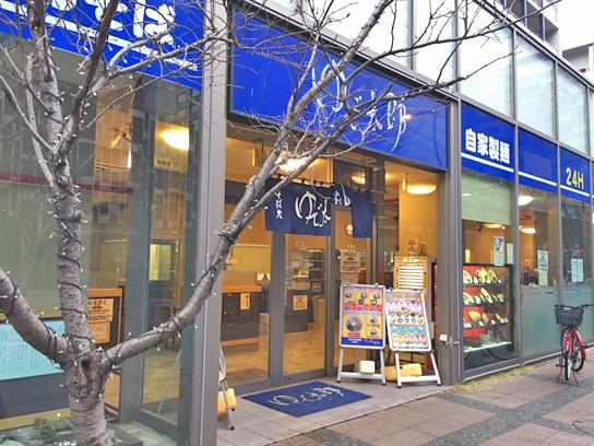 160112ゆで太郎豊洲店.jpg