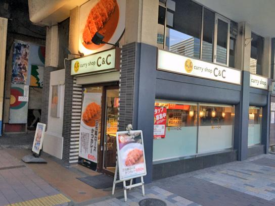 160122C&C有楽町店.jpg