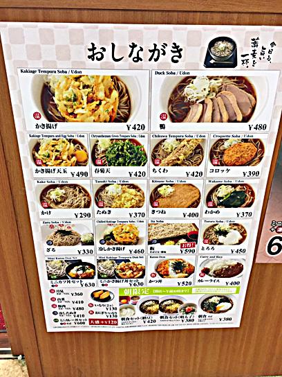 160124きらく東京品書.jpg