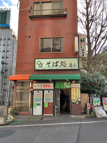 160203亀島@茅場町.jpg