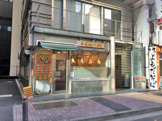 160205蕎麦一心たすけ八重洲店.jpg
