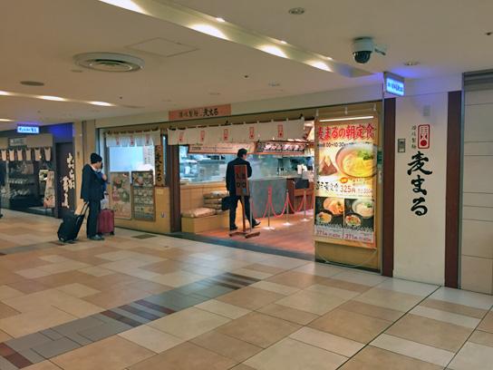 160212麦まる八重洲南口店.jpg