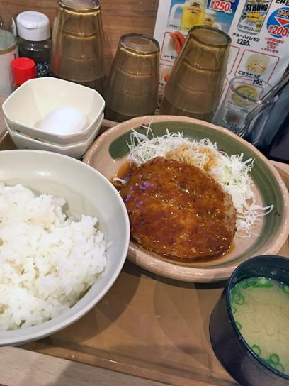 160212Sガストデミハン定食.jpg