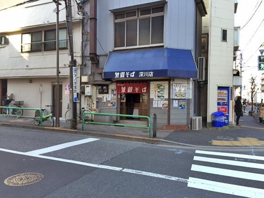 160219笠置そば深川店.jpg