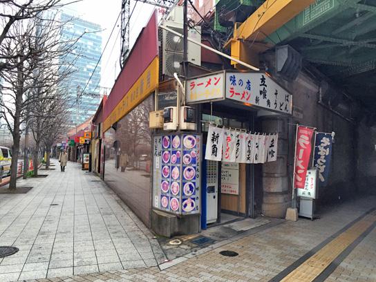 160229新角@有楽町.jpg