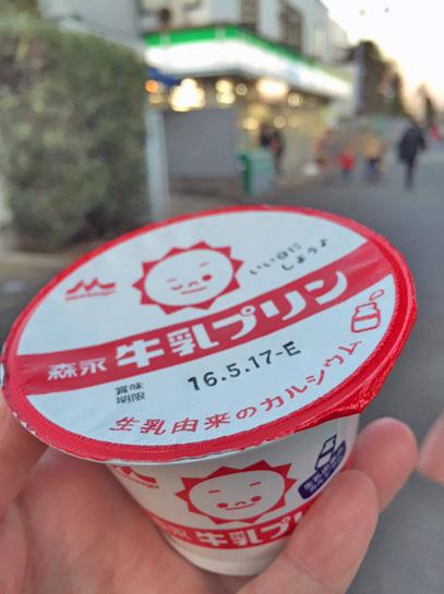 160303牛乳プリン.jpg