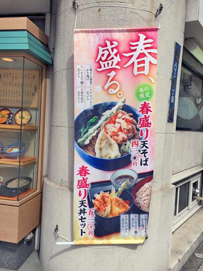 160316小諸桜橋春盛り天幟.jpg