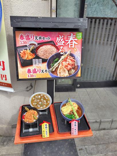 160316小諸桜橋春盛り天現物.jpg