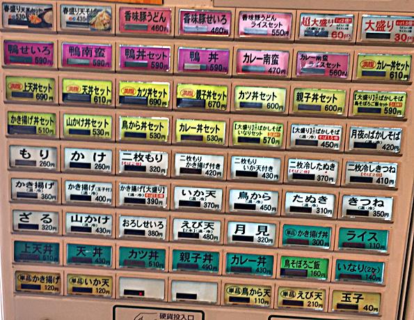 160325小諸歌舞伎券売機.jpg